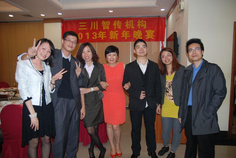 src=http://www.3union.cn/upfile/images/4.jpg