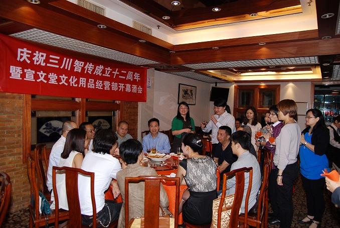src=http://www.3union.cn/upfile/images/DSC_1697.JPG