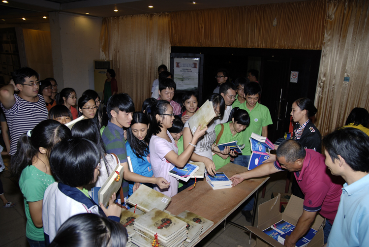 src=http://www.3union.cn/upfile/images/_DSC6433.JPG